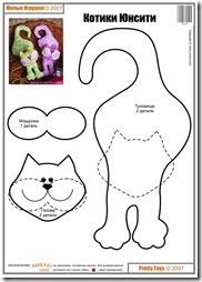 gatos juguetes en tela  (3)