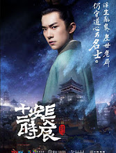 The Longest Day in Chang An China Drama