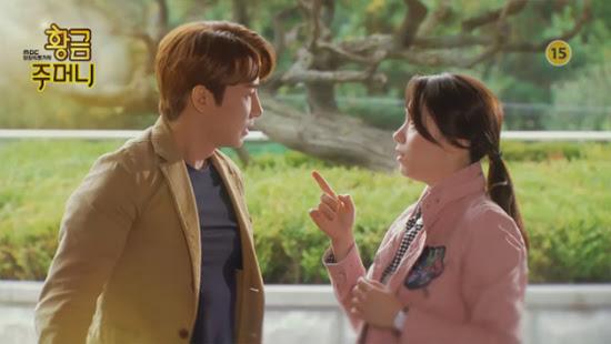 Golden pocket Ryu Hyoyoung
