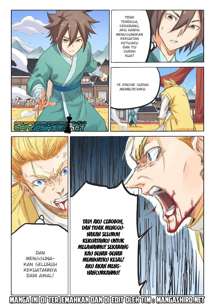 Baca Manga Star Martial God Technique Chapter 99 Komik Station