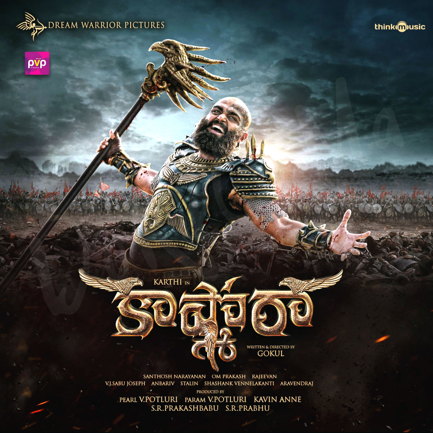 Kaashmora-Telugu-Movie-2016-Original-CDFront-Civer-Poster-Wallpaper-HD