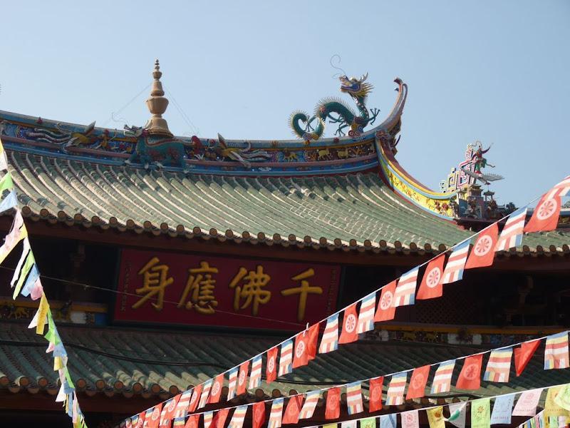 CHINE, Fujian,Xiamen et Tou lou 1 - P1010501.JPG