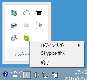 skype_pref3