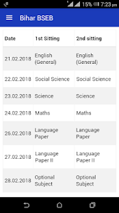 Download 10th Time Table 2018 Date Sheet SSLC Results 2018 for Windows Phone apk screenshot 6