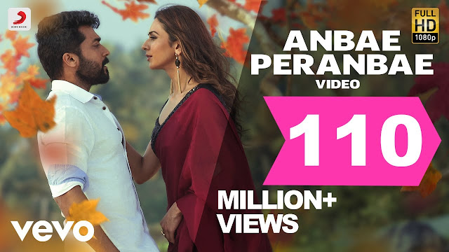 Anbe Peranbe Song Lyrics in Tamil - NGK