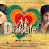 Dilwale Film Review
