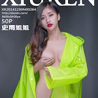 [XiuRen] 2014.12.30 NO.264 史雨姐姐 cover.jpg