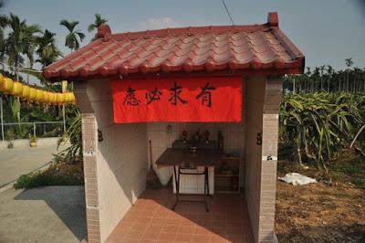 陽廟與陰廟的區別 - 旅遊玩家