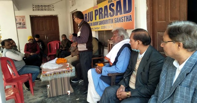 पूर्व राज्यपाल माता प्रसाद को साहित्यकारों ने दी श्रद्धांजलि