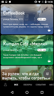 LIKES афиша- screenshot thumbnail