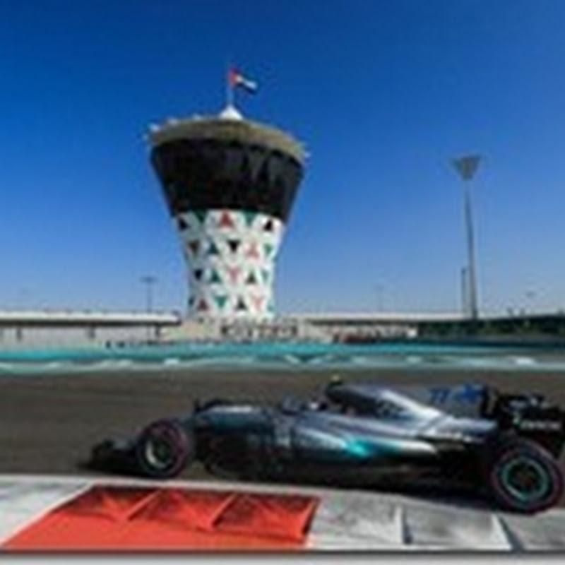 GP di Abu Dhabi: Bottas conquista l'ultima pole del 2017