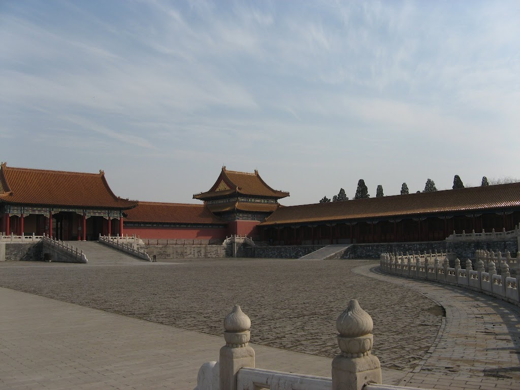 1280The Forbidden Palace