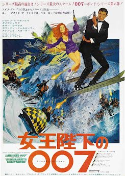 007 al servicio secreto de su Majestad - On Her Majesty's Secret Service (1969)