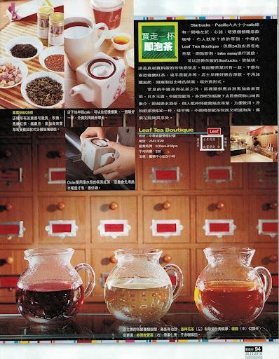 Next Magazine (30 Dec 2010)