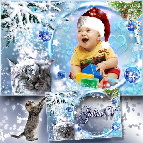 Детская новогодняя рамка - Мой маленький пушистый друг