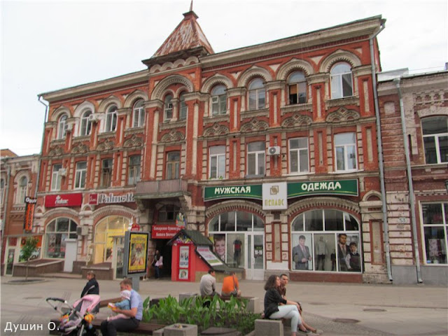 Купить женжину Шатёрная ул. проститутки почасовая оплата Миргородская ул.