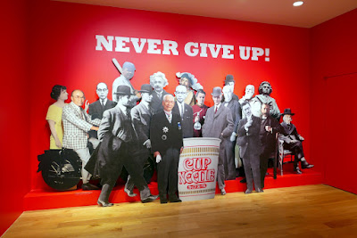 There is no such thing as too late in life and don't give up, the Momofuku Ando Cup Noodles museum tries to message.