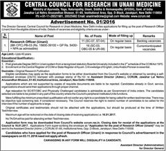 CCRUM Research Officer Jobs 2017 www.indgovtjobs.in