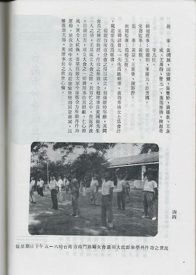 雜誌1-40.jpg