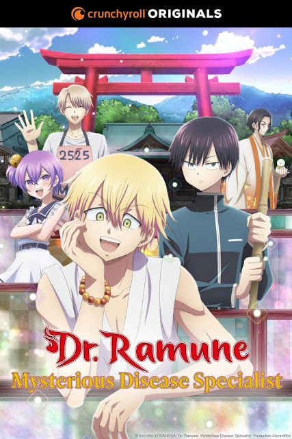Dr. Ramune: Mysterious Disease Specialist