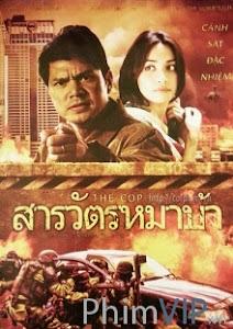 Cảnh Sát Đặc Nhiệm - The Cop poster
