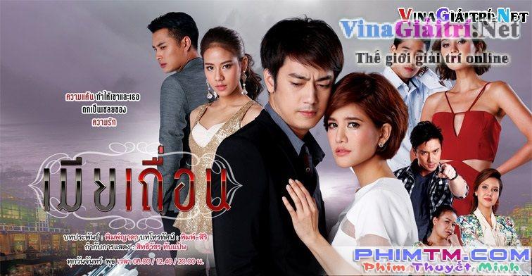 Người Vợ Bất Chính - Mia Tuean (2015)