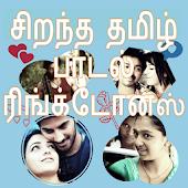 Tamil Best Songs Ringtones