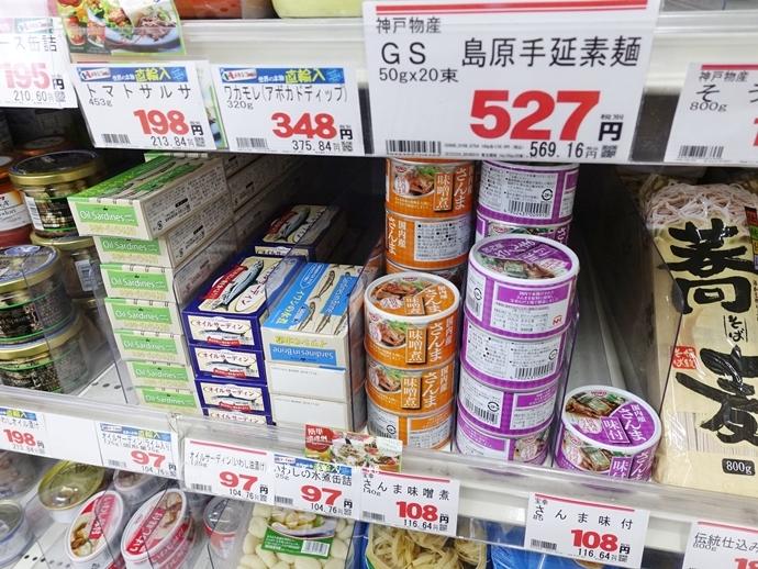 53 上野酒、業務超市 業務商店 スーパー  東京自由行 東京購物 日本自由行