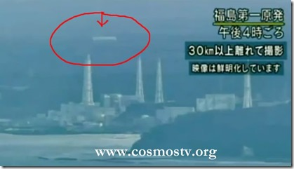 Fukushima-nuclear-power-plant-sylindrical-huge-ufo