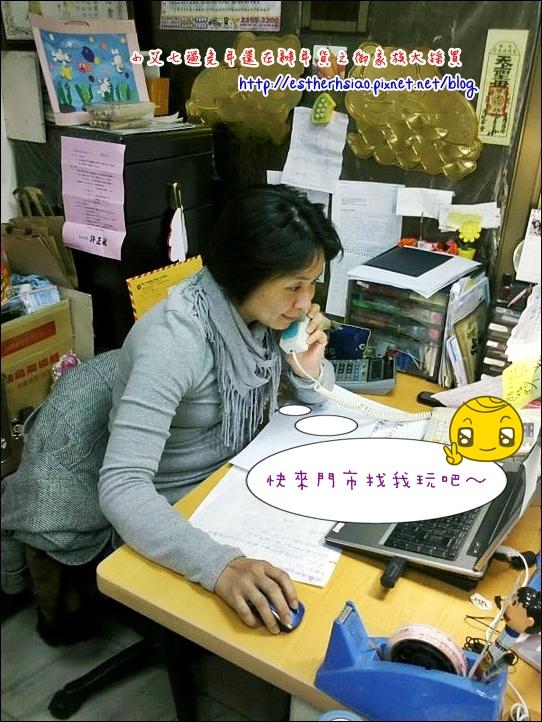 22 簡小姐認真工作中