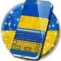 Ukrainian Theme For GO icon