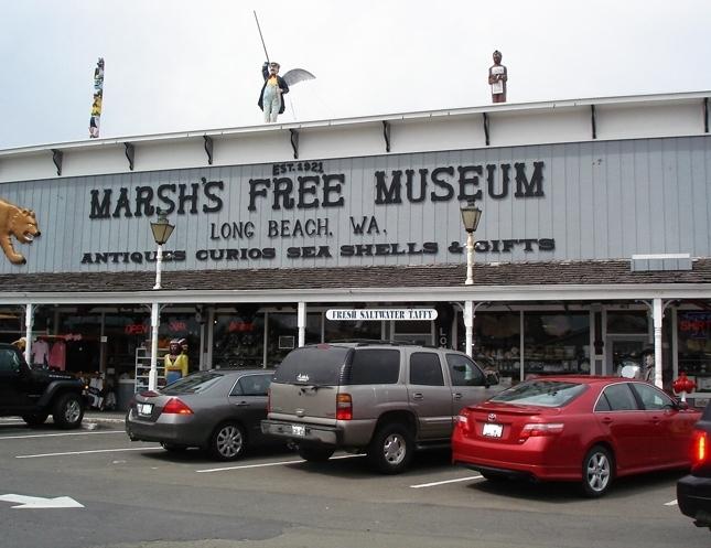 marshs free museum