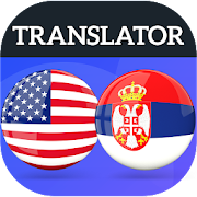 English Serbian Translator - Text Voice Translator