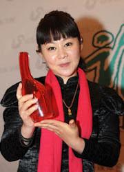 Wang Yetian China Actor