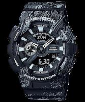 Casio G Shock : GA-110TX