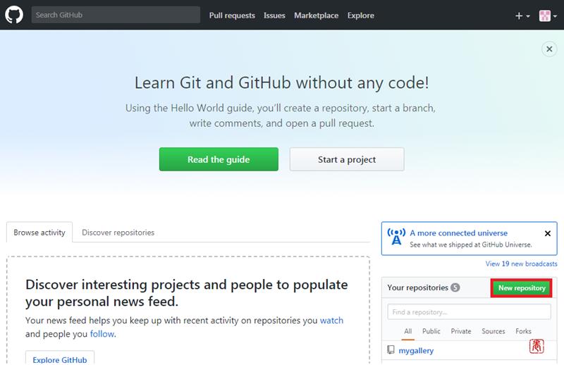 github 新增專案
