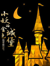 The Elfin's Golden Castle China Drama