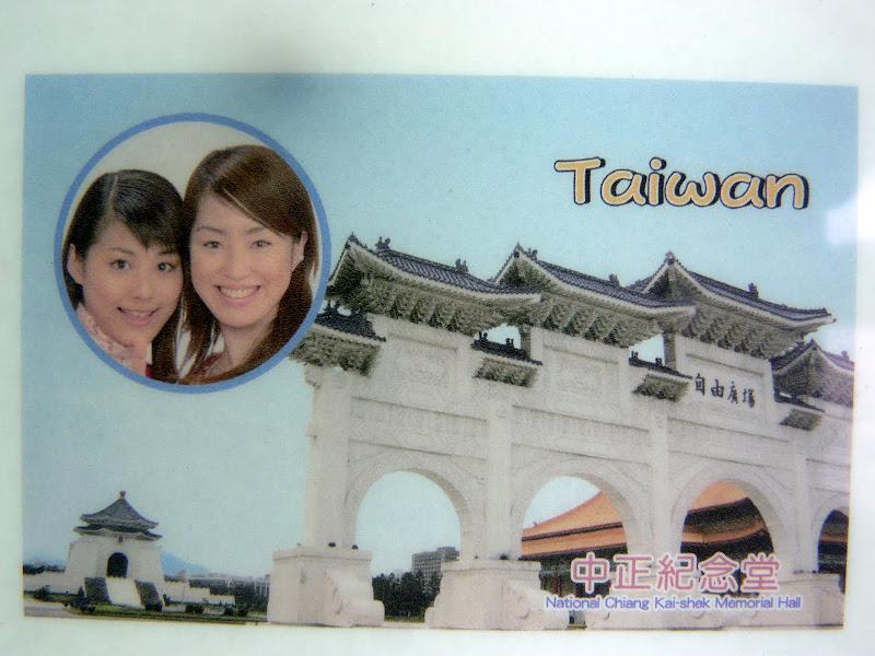 Taipei. Mausolée CKS, exposition Dali - P1220902.JPG