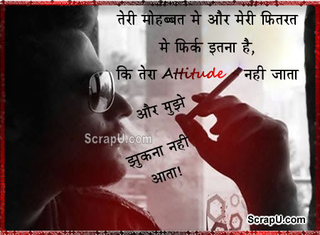 My Attitude Graphics