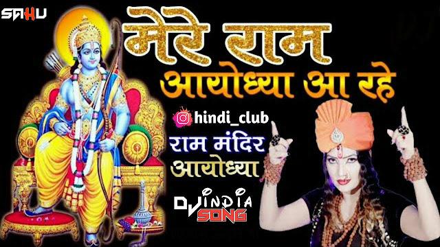 bhakti dj remix