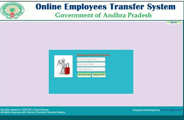 Ap employees transfers 2016