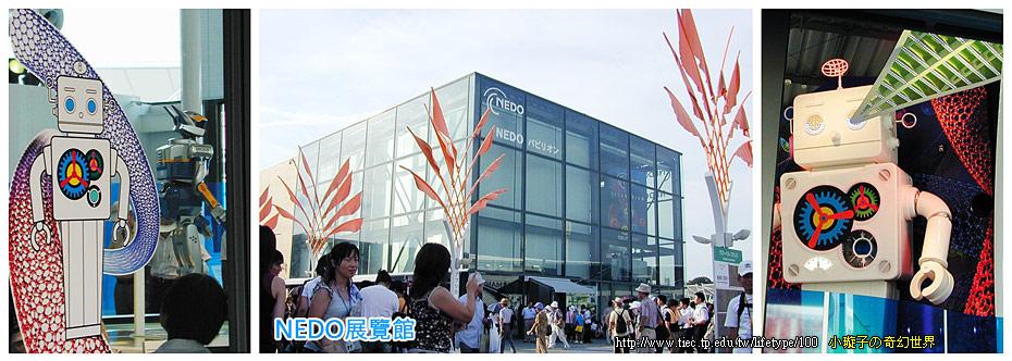 20050913-13.jpg