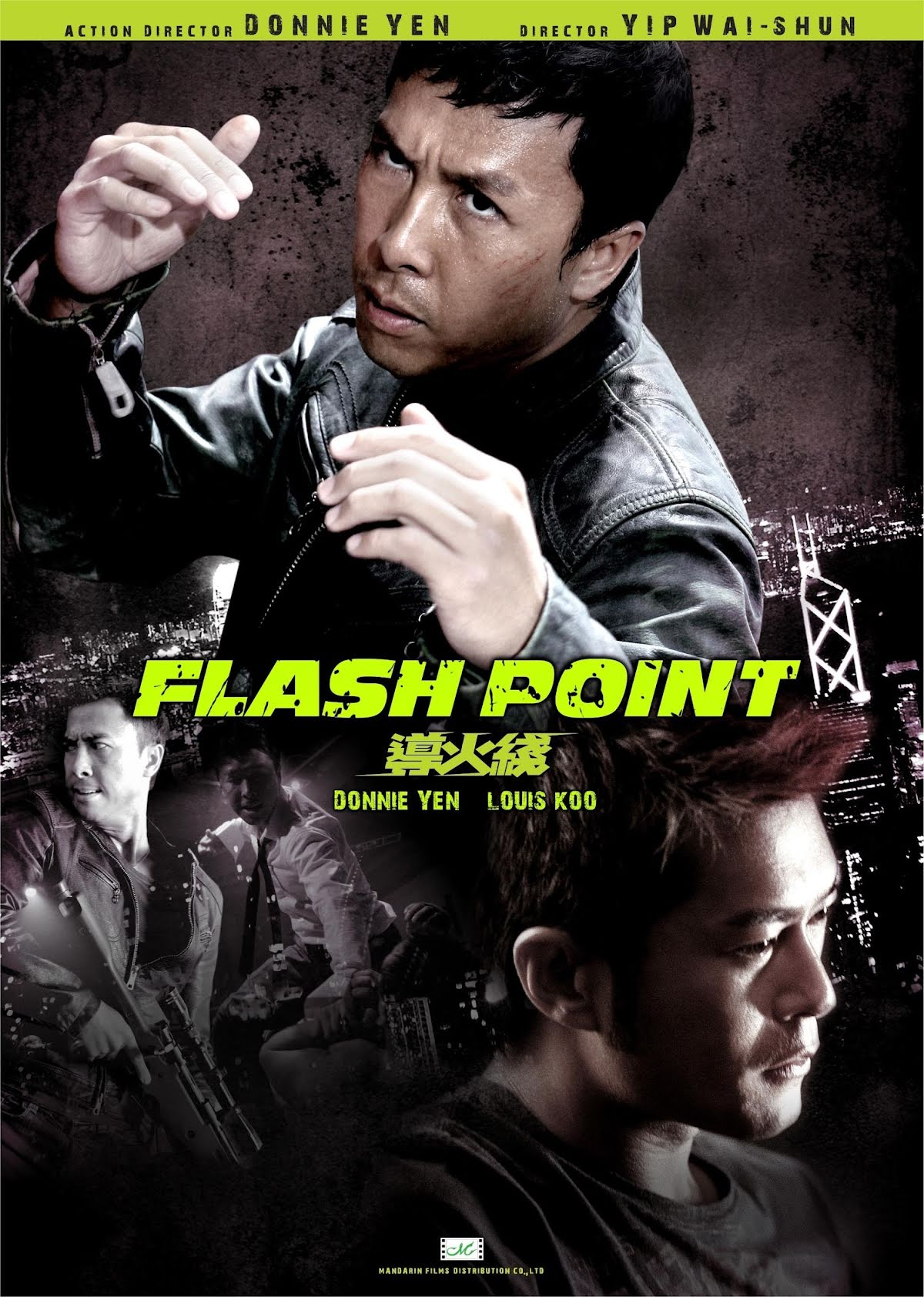 Flash point - Dao huo xian (2007)