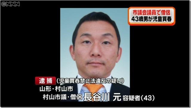長谷川元n01