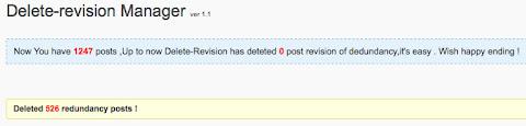 Delete Revision完了