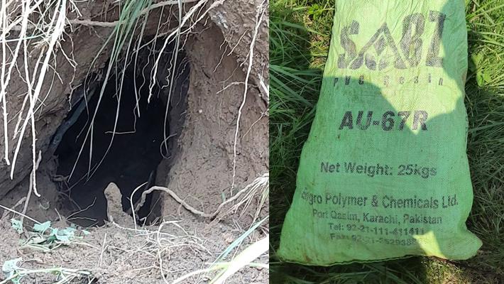 BSF detects tunnel just beneath India-Pakistan international border fence in Samba Jammu KPP