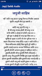 Japji Sahib Audio - náhled