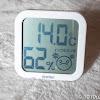温湿度計 dretec O-271WT