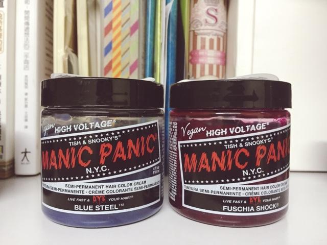 染髮。Manic Panic 焗油染髮