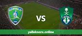 مشاهدة مباراة الأهلي السعودي والفتح بث مباشر يلا كورة بتاريخ 17/09/2021 الدوري السعودي